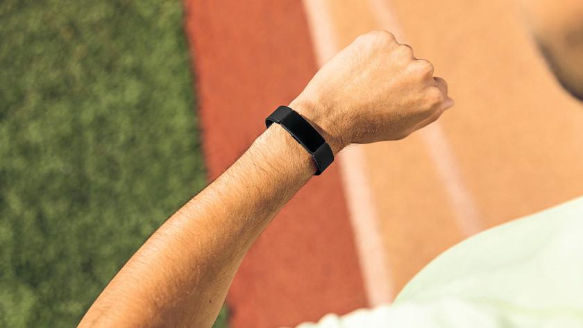 Fitbit Inspire HR: good foundation