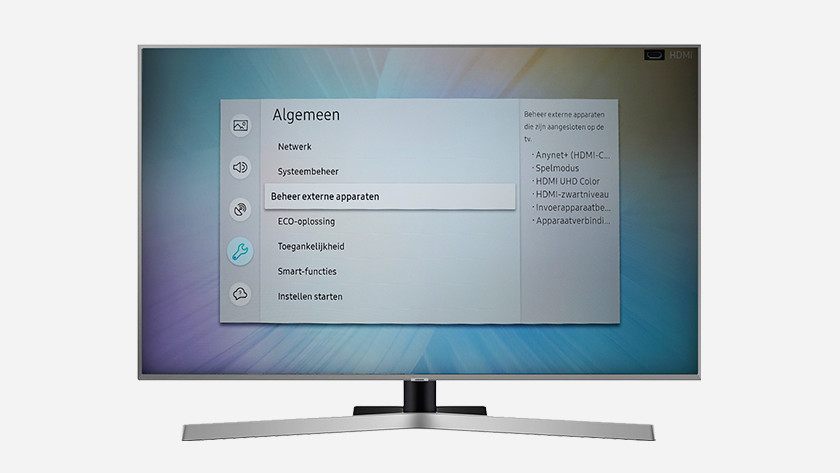 Samsung Management External devices