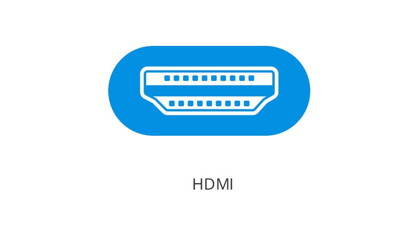 HDMI.