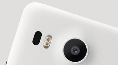 De camera van de LG NEXUS 5X