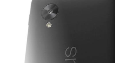 Vingerafdrukscanner LG NEXUS 5