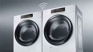 Alles over Bauknecht wasmachines