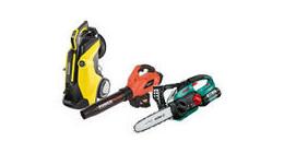 All garden tools