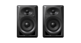 Pioneer studio speakers
