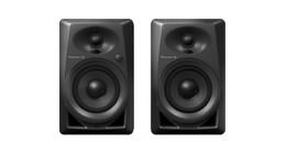 Pioneer studio speakers