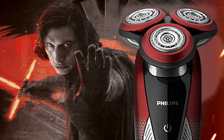 Philips Star Wars Series 9000
