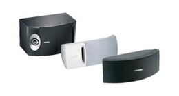 Bose hifi speakers