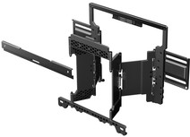 Sony SUWL850