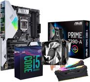 Intel Advanced Upgrade Kit