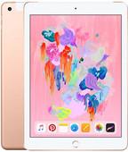 Apple iPad (2018) 128GB Wifi + 4G Gold