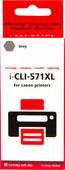 Pixeljet CLI-571XL Grijs voor Canon printers (0335C001)