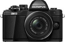 Olympus OM-D E-M10 Mark II Black + 14-42mm IIR