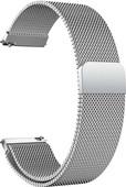Just in Case Samsung Galaxy Watch Active Mesh Bandje Grijs