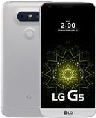 LG G5 SE Silver