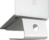 Rain Design mStand MacBook Stand Silver