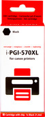 Pixeljet PGI-570XL Black for Canon printers (0318C001)