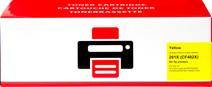 Pixeljet 201X Toner Geel XL voor HP printers (CF402X)