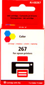 Pixeljet 267 3-Colors for Epson (C13T26704010)