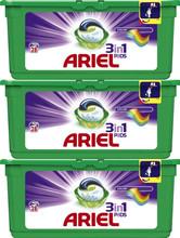 Ariel 3in1 Pods Colour (84 capsules)