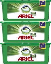 Ariel 3in1 Pods Regular (84 capsules)