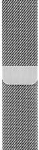 Apple Watch 42mm Polsband Milanees Zilver