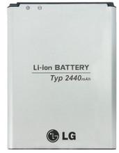 LG G2 Mini Accu 2440 mAh