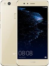 Huawei P10 Lite Goud NL