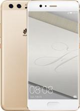 Huawei P10 Goud BE
