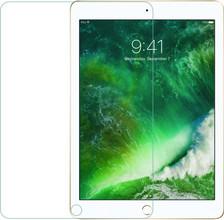 Azuri Apple iPad Pro 12,9 inch Screenprotector Gehard Glas