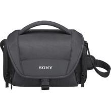 Sony LCS-U21 Cameratas