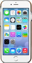 DBramante1928 Tune Apple iPhone 6/6s/7/8 Back Cover Bruin