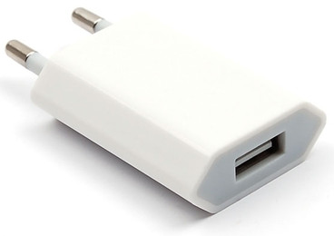 Veripart Thuislader Adapter Slim Design USB White