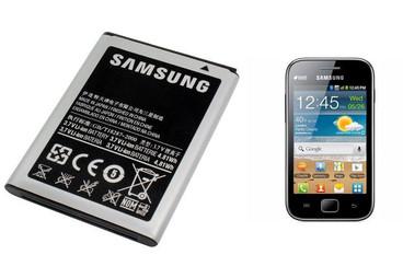 Samsung EB464358VU  Accu 1300 mAh