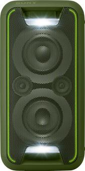 Sony GTK-XB5 Groen