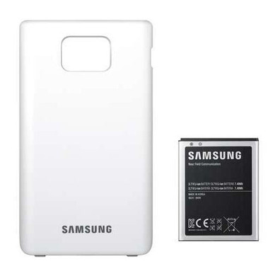 Samsung Extended Battery Pack Galaxy S II + Thuislader