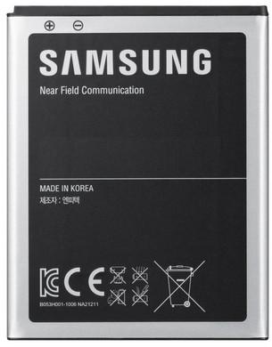 Galaxy S III Originele Batterij + Thuislader