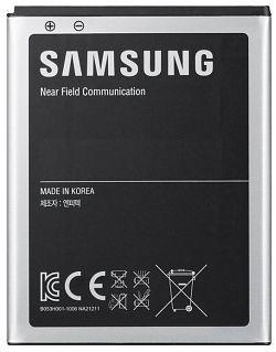 Samsung Galaxy Gio / Ace Accu 1350 mAh