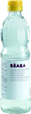Beaba Ontkalker voor Babycook