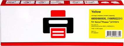 Huismerk 6600/6605XL Geel voor Xerox printers (106R02231)