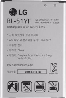 LG G4 battery 3000 mAh