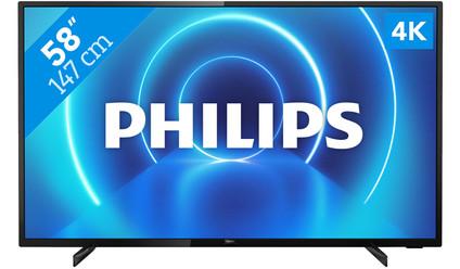 Philips 58PUS7505 (2020)