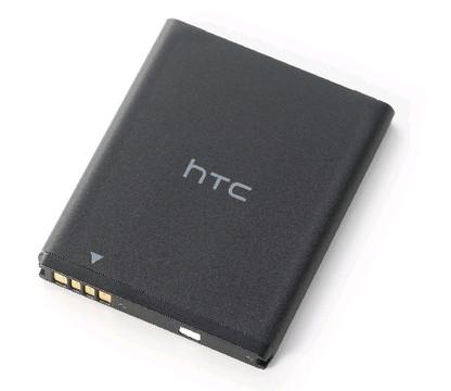 HTC Wildfire/7 Pro/Explorer Accu 1230 mAh