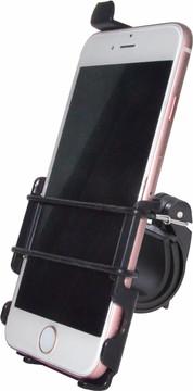 Haicom Fietshouder Apple iPhone 7