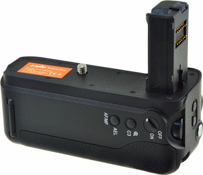 Jupio Battery Grip voor Sony A7 II / A7R II (VG-C2EM)