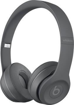 Beats Solo3 Wireless Grijs