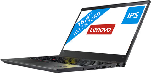 Lenovo Thinkpad T570 i5-8gb-256ssd