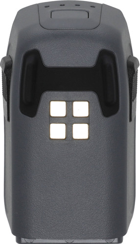 DJI Spark Part 03 Intelligent Flight Battery Main Image