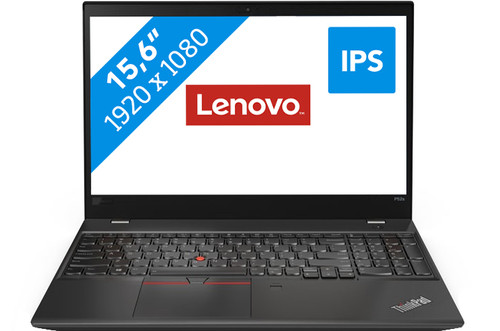 Lenovo Thinkpad P52s i7 - 16GB - 512GB SSD Main Image