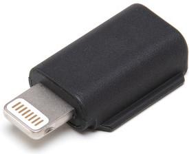 DJI Osmo Pocket Smartphone Adapter (Lightning) Main Image