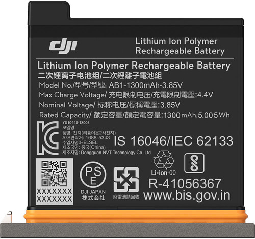 DJI Osmo Action Battery Main Image